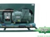 Агрегаты Bitzer компрессорно-конденсаторные