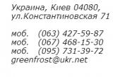 Сендвіч-панелі (в-во Україна) ППУ 120 (пінополіуретан)